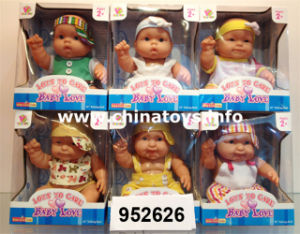 "Novely Children Promotion Gift Plastic Toys 10""Doll (952626) pictures & photos"