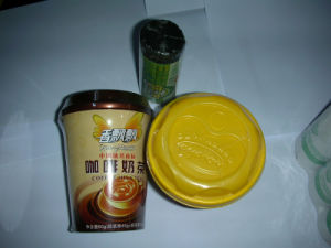 Low Price Automatic Cup Coffee Shrink Machinery pictures & photos
