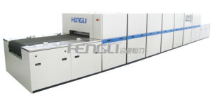Belt Furnace/ Hsa Series High Temperature Atmosphere Heat Treatment Furnace (HSA1508-0611NH) pictures & photos