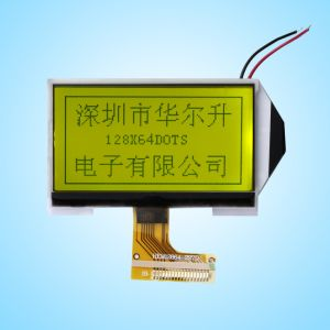 Stn Graphic LCD Module 12864 (Size: 75*43.6*5.1 mm)
