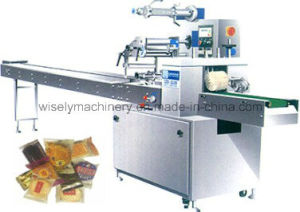 Multifunctional Pillow-Type Plate Full-Automatic Packing Machine (DZB-250B)
