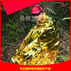 Emergency Survival Blanket / Emergency Mylar Blanket / Water Proof Foil Blanket