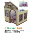 Children Playhouse QQ12140-1 pictures & photos