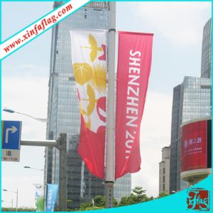 Outdoor Display Flags, Flags with Custom Logo pictures & photos