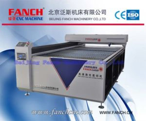 CNC High Speed Laser Cutting Machine (FC-1325LMC- 260W)