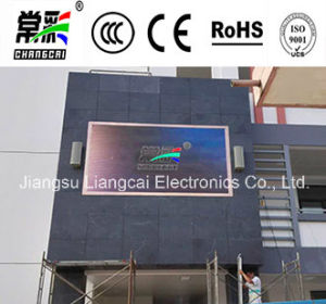 P8 High Resolution Full Color Indoor LED Display