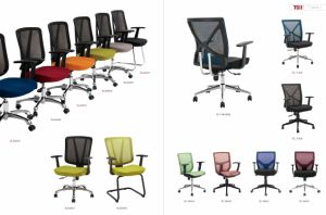 Popular Leather Chair, Office Chair