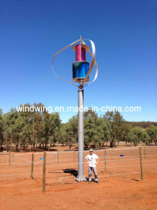 1kw Wind Turbine Generator for Wind Solar Hybrid System (Wind Generator 200W-10kw) pictures & photos