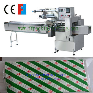 China Quality Automatic Sandwich Paper Pillow Packing Machine pictures & photos