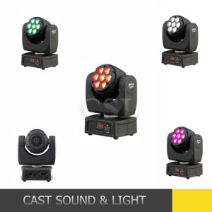 Cheap Fast LED 120W Moving Head Beam DJ Lighting pictures & photos