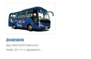 Long-Distance Transport Coach Medium Type 8-9m 35seats pictures & photos