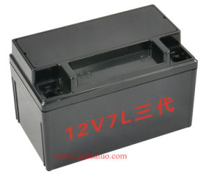 Valve Regulated Lead Acid Motorcycle Battery