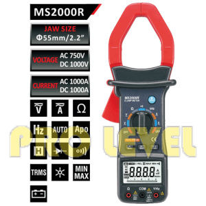 Digital AC and DC Clamp Meter (MS2000R) pictures & photos