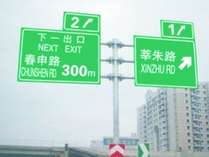 Super High Intensity Grade Prism Reflective Film for Road Sign (TM9200) pictures & photos