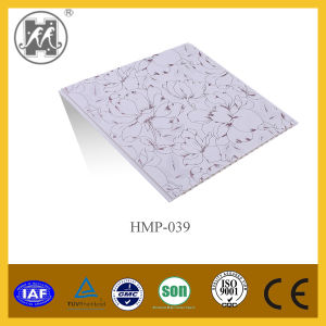 2015 PVC Ceiling, PVC Panel, Building Materials Ceiling Tiles pictures & photos