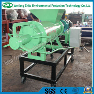 Fertilizer or Selling Using Animal Waste/Poultry Manure Solid Liquid Separator pictures & photos