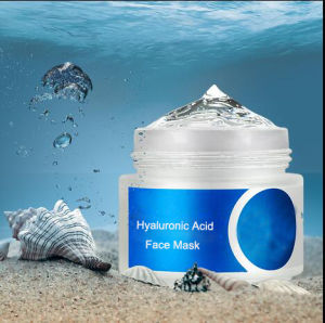 Hyaluronic Acid Essence Mask Supplier pictures & photos