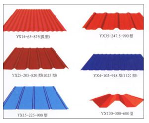 Color Steel Corrugated Roof Sheet for Building Materials pictures & photos