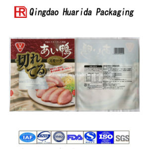 Lamination Meat Packing Bag Plastic Food Bags Packaging pictures & photos