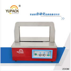 Sm06A Luxury Type Semi Auto Strapping Machine & Machine for Strapping for Manufacturer pictures & photos