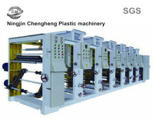BOPP, Pet, PVC, PE Gravure Printing Machine (SGS) pictures & photos