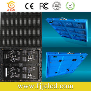 P6 Aluminum Rental Cabinet Indoor LED Screen LED Video Wall pictures & photos