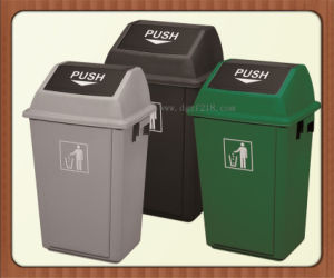 Japanese Colored Plastic Office Waste Bin with Superior Quality Supplier
