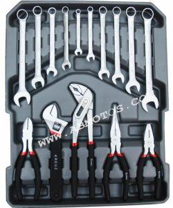 Hand Tool Set (T1)