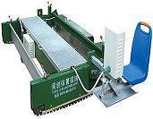 Paver Machine (TPJ-2.5)