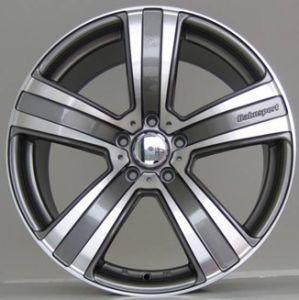 Alloy Wheel Rim (462)