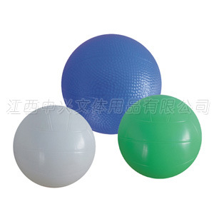 PVC Volleyball (GTB004) pictures & photos