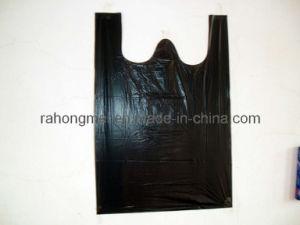 T-Shirt Plastic Bag (HM-1231)