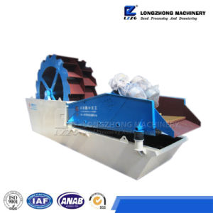 Mining Machinery Sand Washing Machine Vibrating Dewatering Screen pictures & photos