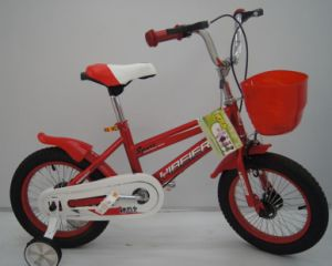 Very Awesome Kids Bike with Competitive Price