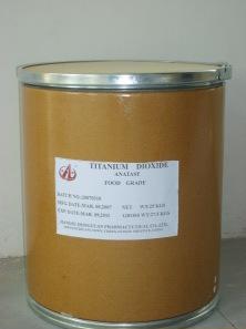 Titanium Dioxide (TiO2) Pharmaceutical Grade - USP