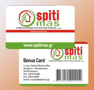Membership Card With Barcode