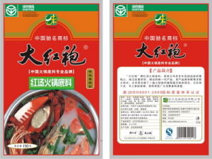 Dahongpao Residue-free Hot Pot Seasoning