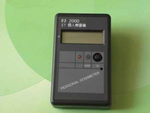 High-Energy-Ray Medical Equipments Properties Personal Radiation Dosimeter pictures & photos