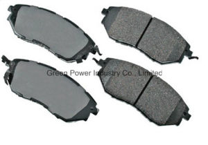 Hot Sale Brake Pads Nao material for Ford pictures & photos