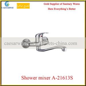 Hot Selling Basin Mixer with Ce Approved for Bathroom pictures & photos