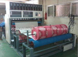 Ultrasonic Embossing Machine/Ultrasonic Laminating and Embossing Machine pictures & photos
