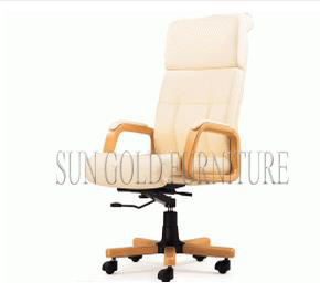 Commercial Types of Chairs Pictures Leather Executive Chair Home Gaming Chair (SZ-OCL005) pictures & photos
