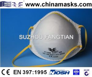 Ffp1 Face Mask CE Dust Mask Security Respirator pictures & photos