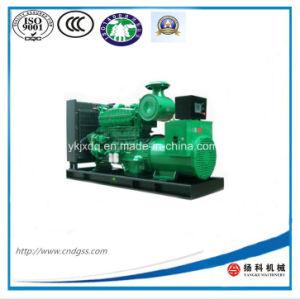 50Hz Cummins 20kw /25kVA Prime Power Diesel Genset pictures & photos