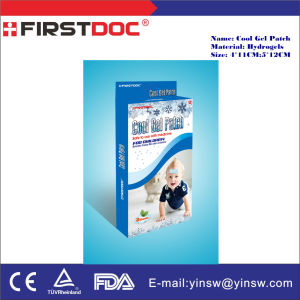 Fever Cooling Patch (TRT001)