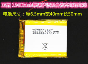 3.7V Lithium Polymer Battery 604050 MP4 Bluetooth Audio 1300mAh pictures & photos