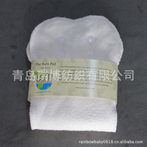 """""""Terry Towel"""" Bum Pad-Bum Baby Diaper Products pictures & photos"""