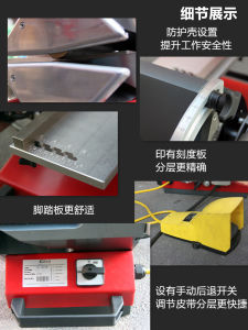 Manufacture Ply Separator Equipment for Conveyor PVC Pvk PE Belt pictures & photos