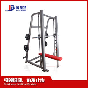 Smith Machine Exercise Machine/ Gyms (BFT-3027) pictures & photos