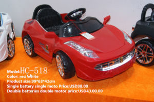 Eletrical Children Car for Kids Girl pictures & photos